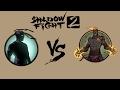 Shadow Fight 2 - Yer Altı - Yanardağ Boss Fight - Online Oyun Modu - Türkçe 1080p