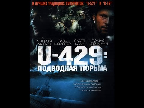 U-429: Подводная тюрьма / In Enemy Hands (2003) Trailer