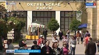В Кисловодске рядом с нарзанными ваннами нашли тир и ларек