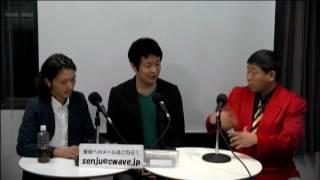 Cwave studio MC 足立区立OKO ゆきおとこ ゲスト ガリベンズ矢野 Cwa...