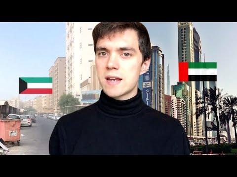 Teaching In Kuwait vs Teaching In Dubai