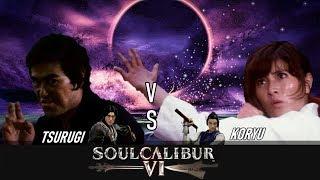 Soul Calibur 6 (SCVI) - Creations - Tsurugi Vs Koryu - Sister Street Fighter & The Street Fighter