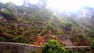 Дорога в небеса Самая необычная и страшная дорога в мире Китай