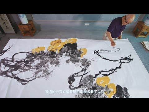 Chinese landscape painting artist documentary