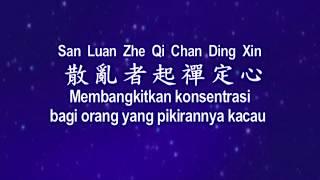 04. Wu Liang Yi Jing - Shi Gong De Pin - Sepuluh Pahala_Text