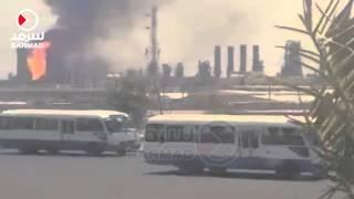 Watch Video Kuwait - فيديو اللحظات الأولى لإندلاع حريق ضخم في مصفاة الشعيبة بالكويت