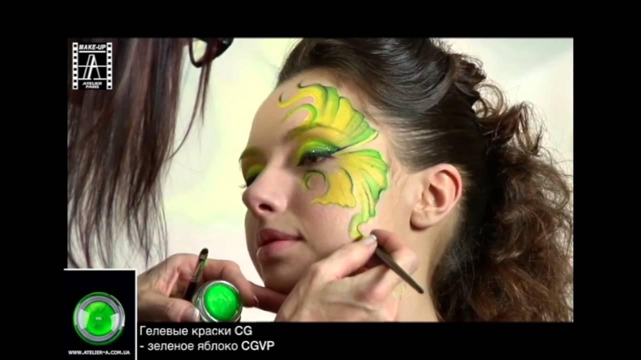 школа макияжа и стиля елены юдиной