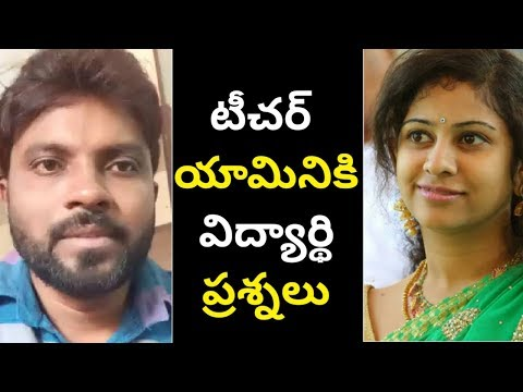Student questions to teacher Sadhineni Yamini | Pawan kalyan | Yuva tv