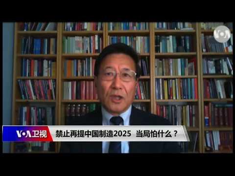 """【程晓农:习近平的""""大局观""""是针对大使馆】6/29 #焦点对话 #精彩点评"""