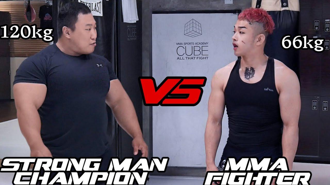 근력 1위 하제용 ♥ 끈적 1위 케빈횽 120KG Powerlifting Champion Je-yong Ha VS 66KG MMA Fighter Kevin Park
