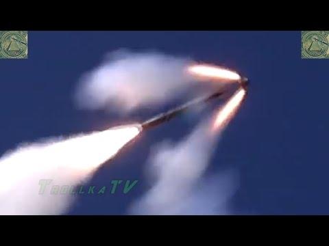 Россия нанесла массированный удар крылатыми ракетами Калибр и Оникс и по террористам в Сирии