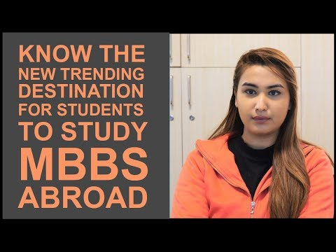 NEW TRENDING DESTINATION FOR STUDENTS TO STUDY MBBS ABROAD | CARIBBEAN  ISLANDS
