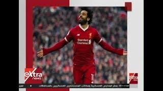 المواجهة| فريدة الشوباشي تتحدث عن بعض الشخصيات العامة.. منهم اللاعب محمد صلاح