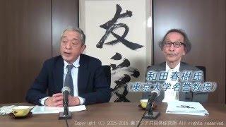 (公式)高野孟×和田春樹LIVE対談「慰安婦問題-日韓合意をどう見るか」