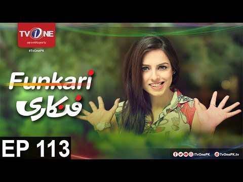 Funkari - Episode 113 - TV One Drama - 21st December 2017