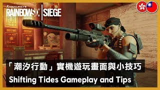 Rainbow Six Siege - Shifting Tides Gameplay and Tips