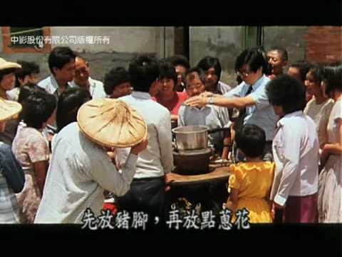 小琪的那頂帽子_黃春明的文學電影 - YouTube