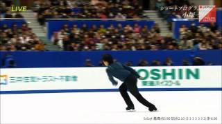小塚崇彦さんの2014年全日本選手権 フリースケーティング『Io Ci Saro』...