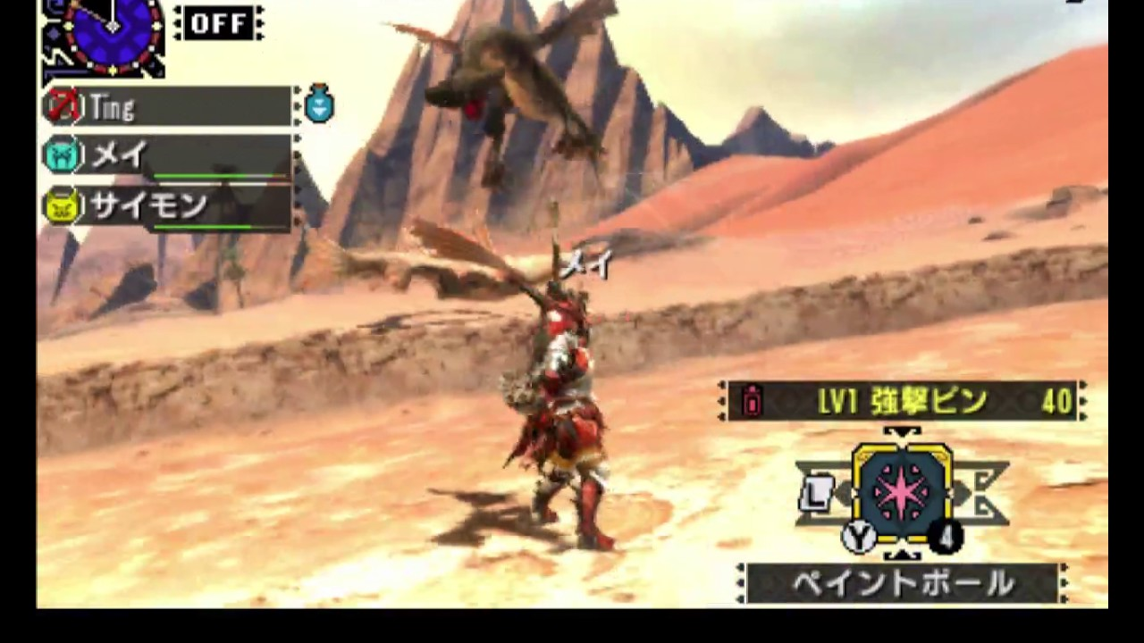 Monster Hunter X 第6集 (村長2星任務-砂龍的討伐之弓箭篇) - YouTube