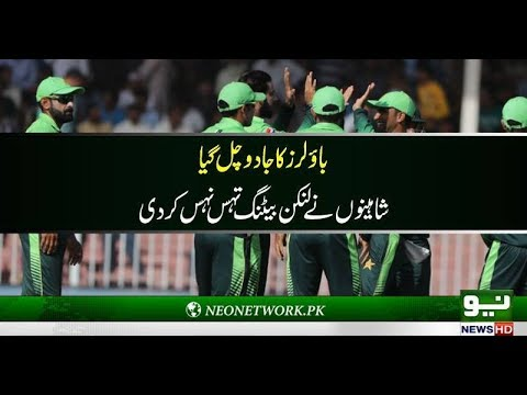 Sri Lankan All Team out on 173 | Pakistan vs Sri Lanka | Neo News