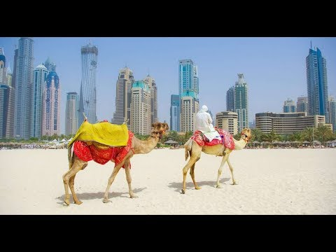 Dubai City 2017 - YouTube