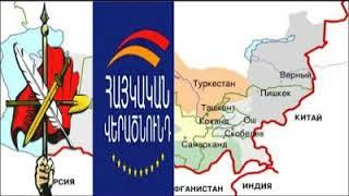 Армянская история в Средней Азии.