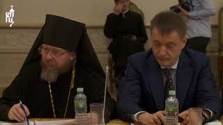 Под председательством Патриарха Кирилла состоялось заседание Президиума Общества русской словесности