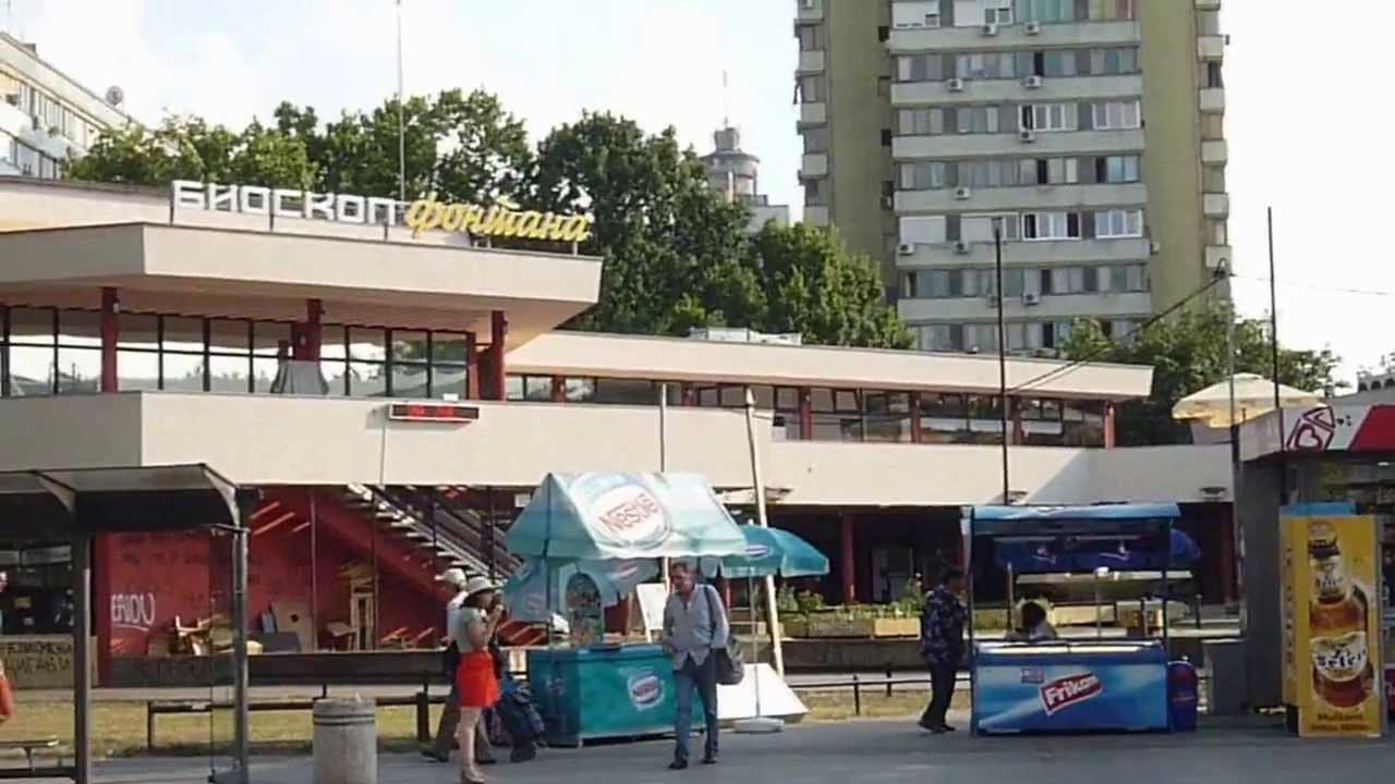 Fontana Novi Beograd Mapa Superjoden