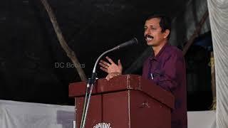 പ്രതിഷേധിച്ചവരോട് എസ് ഹരീഷിന് പറയാനുള്ളത് | S Hareesh | Meesha