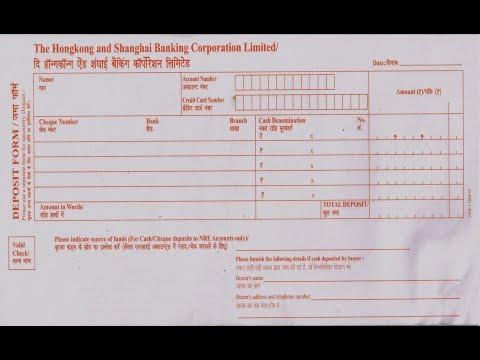 in hsbc how to fill deposit slip youtube