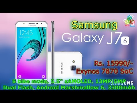 [Hindi-Audio]-Samsung Galaxy J7-6 (2016): Unboxing & Quick Review