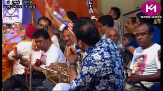 Bharde Re Baba Jholi Bharde - Kanhiya Mittal | kapurthala ( Punjab )