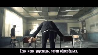 BTS -  Boy In Luv MV (рус саб)