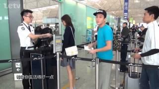 娱乐圈 陈冠希与女友返台被撞破 机场又发飙140331