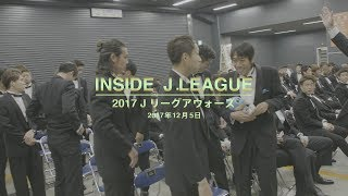 Inside J.League:2017Jリーグアウォーズ 2017年12月5日 : J.League Awards 5.12.2017