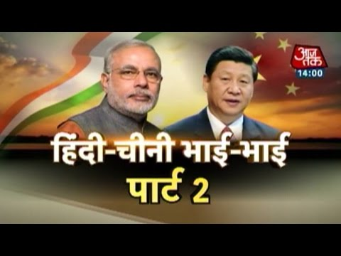 Hindi-Chini Bhai Bhai: A look at Indo-China relations