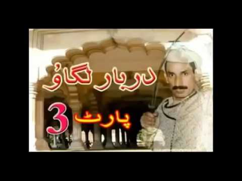 Funny Pakistani Clips Punjabi Stage Drama video New Funny Clips Pakistani 2015   Video