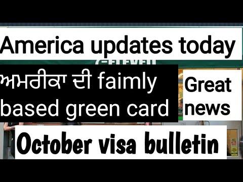 USA Green Card News Explain Family Based Immigration.