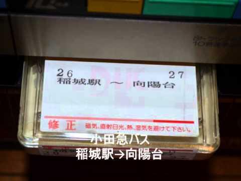選挙 速報 大阪 12 区