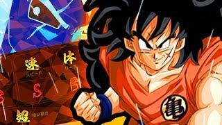 Yamcha Breakdown - Dragon Ball FighterZ Tips & Tricks thumbnail