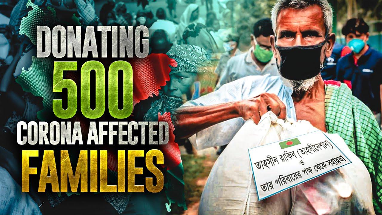 করোনা মহামারীতে ৫০০ পরিবারকে সহায়তা   Donating 500 Families During This Crisis - TahseeNation