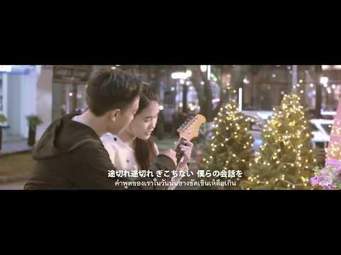 [Cover MV ver.2] UMAKU IENAI - Yuzu