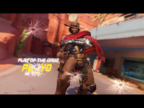 【OW】マクリー 本日のPlay of the game