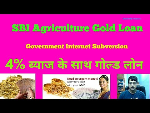 SBI Agriculture Gold Loan | Easy Gold Loan with 4 % Interest !!