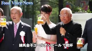 【フードボイス】東京の食と伝統文化を 世界にむけて発信するイベント「...