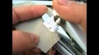 How to use Hand Sewing Machine