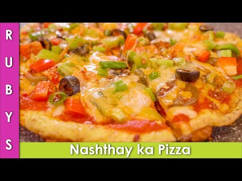 Nashtay Ka Pizza No Yeast No Oven Recipe In Urdu Hindi - RKK