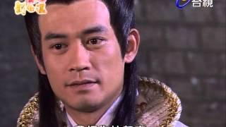 神機妙算劉伯溫-皇城龍虎鬥 第58集