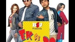 Ek Se Bure Do - Hindi Movie Trailer - Arshad Warsi, Anita Hassanandani and Rajpal Yadav