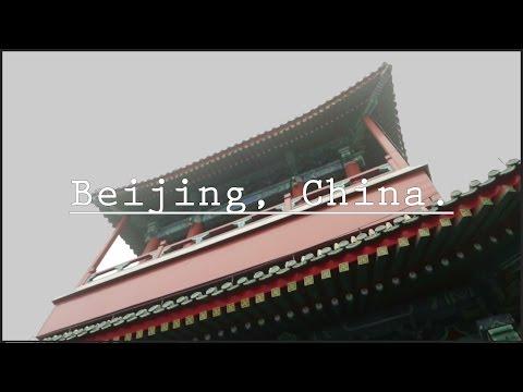 Beijing, China. 2016    romyaurora